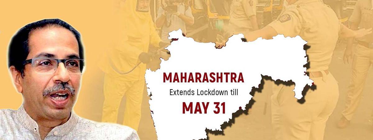 लॉकडाउन 4 : महाराष्ट्र सरकार ने 31 मई तक बढ़ाई लॉकडाउन की मियाद