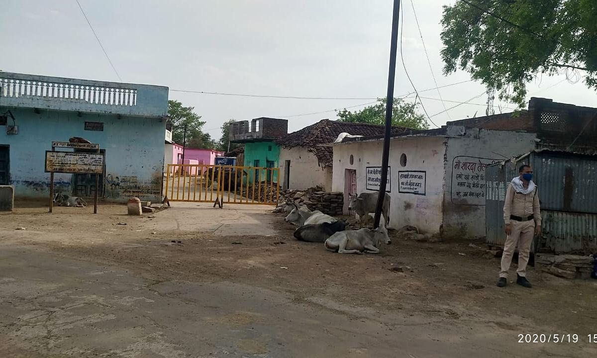 जिले में मिला तीसरा कोरोना पॉजिटिव, गांव को किया सील