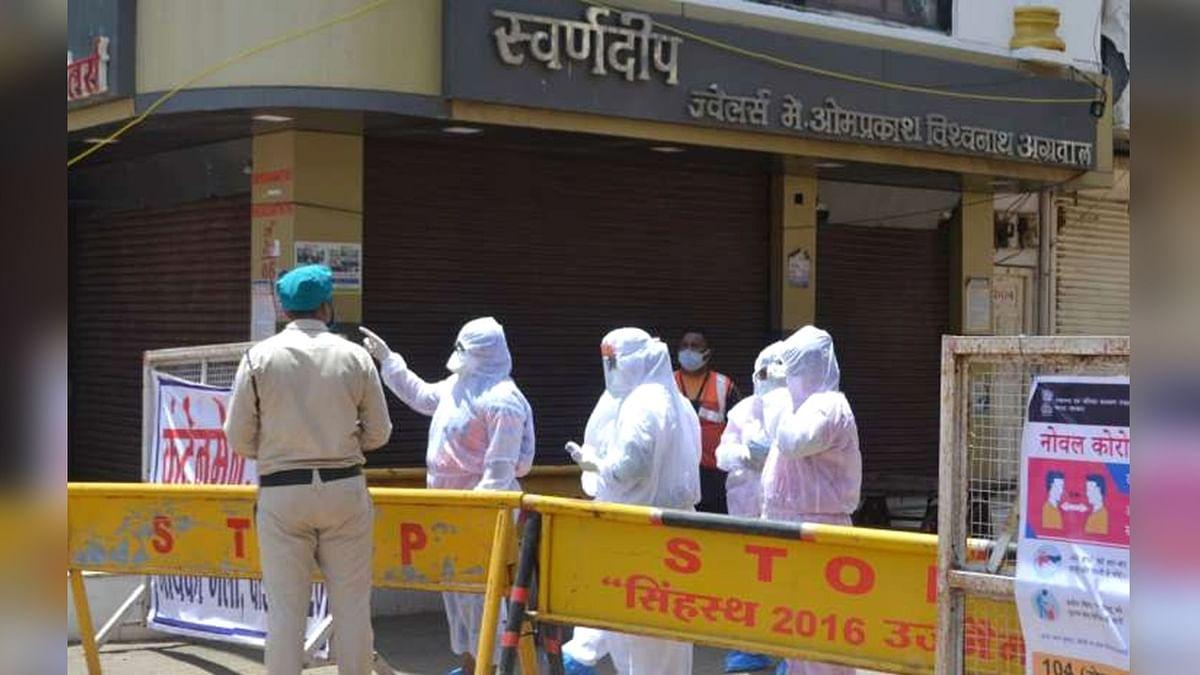कोरोना आपदा: नीमच के मरीज ने इंदौर में तोड़ा दम