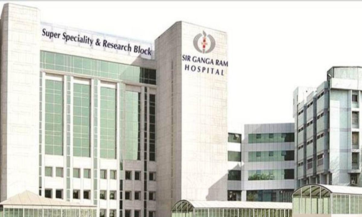 नई दिल्ली: दिल्ली सरकार ने की सर गंगाराम अस्पताल के खिलाफ FIR दर्ज