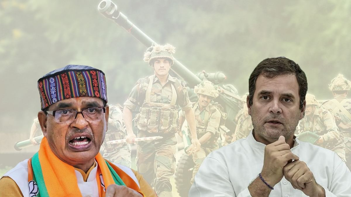 बयानों के जरिए CM ने साधा निशाना, कहा सेना को हतोत्साहित कर रहे राहुल
