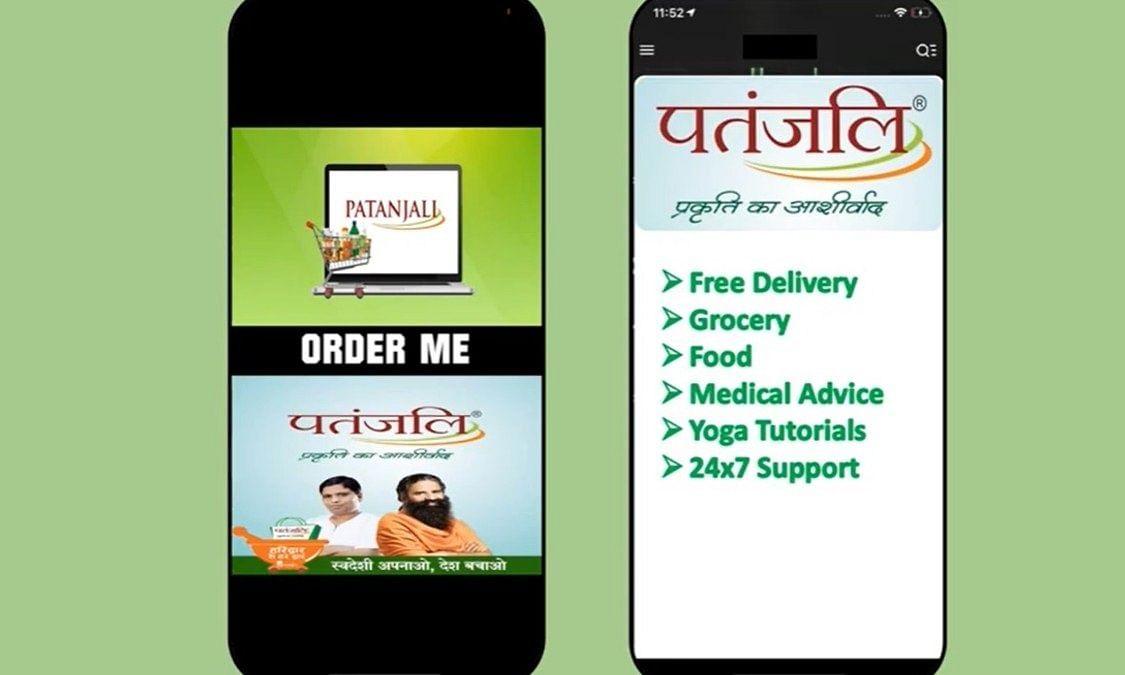 बाबा राम देव ने रुकवाई अपनी ऐप 'ऑर्डर मी' की लॉन्चिंग