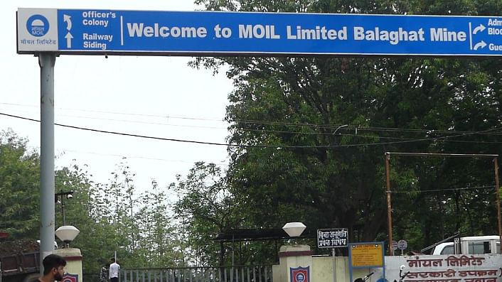 बालाघाट: भारतीय मजदूरों को हटाए जाने पर चीनी कंपनी पर कार्यवाही