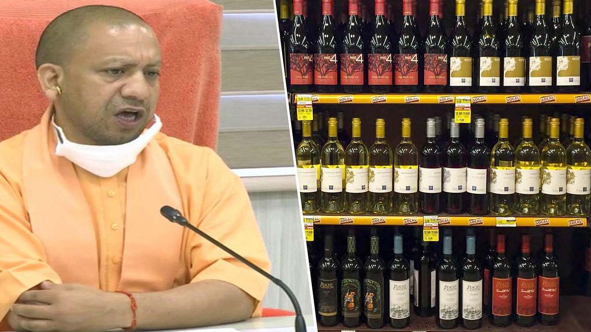 UP: घर में सीमा से ज्यादा शराब रखने हेतु लागू - आबकारी नीति, लगेगा लाइसेंस