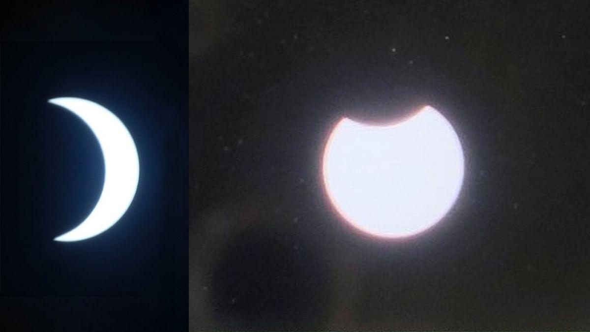सूर्य ग्रहण 2020