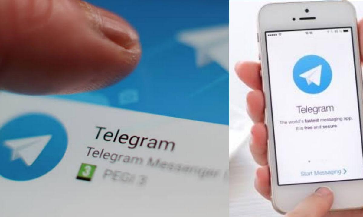 रूस ने हटाया Telegram ऐप पर से प्रतिबंध
