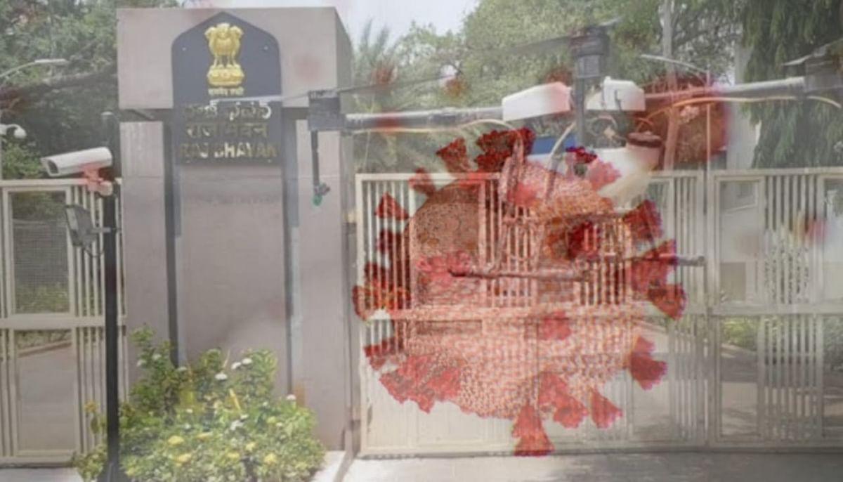 भोपाल: फिर एक बार राजभवन हुआ असुरक्षित