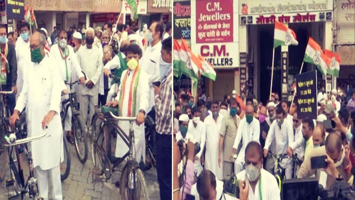 पेट्रोल-डीजल के दामों को लेकर छिड़ी बहस,कांग्रेस नेताओं का विरोध मार्च