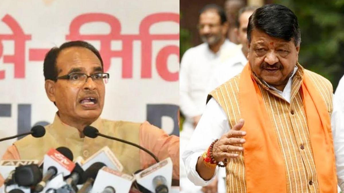 BJP में फिर शुरू हुई भितरघात की सरगर्मी, कैलाश पर शेखावत ने बोला हमला