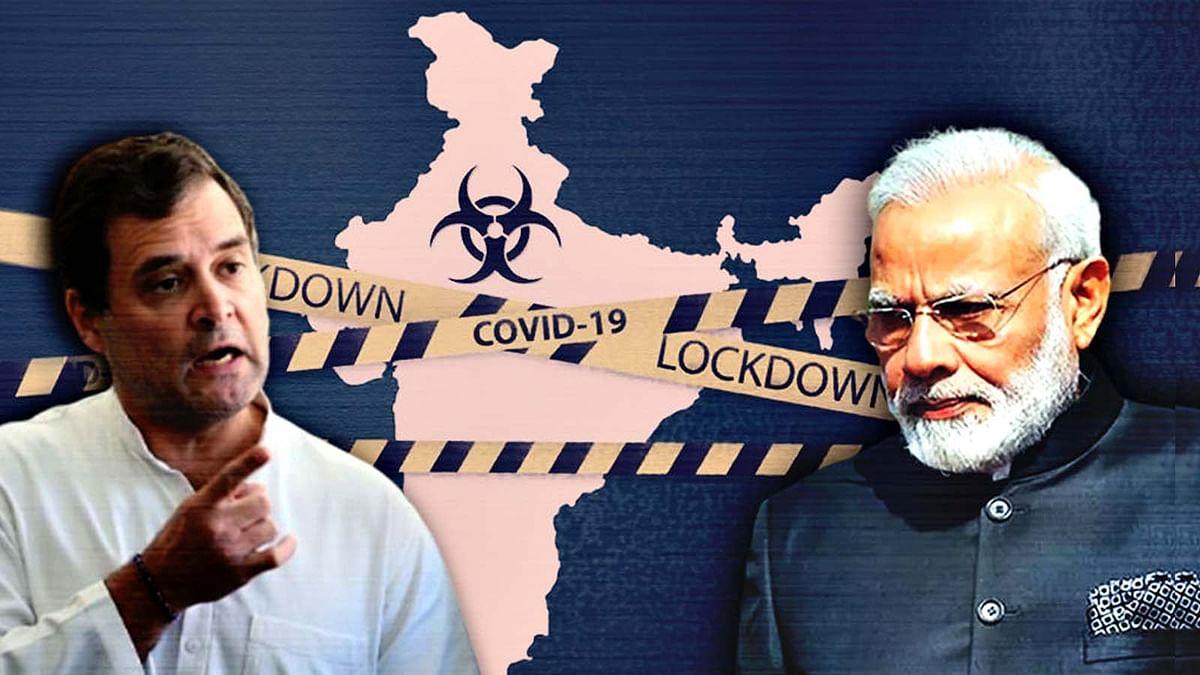 राहुल का मोदी पर तंज-अज्ञानता से भी ज्यादा खतरनाक घमंड