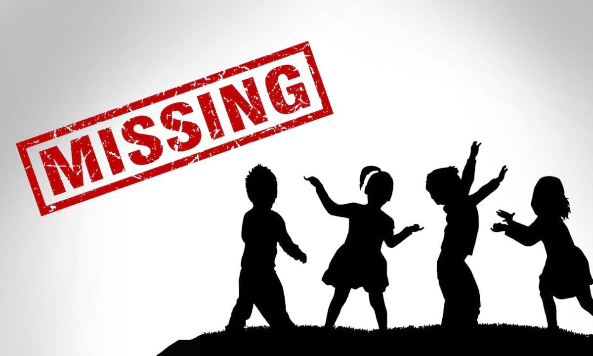 भोपाल: महासंकट में गायब हुए 4 नाबालिक बच्चे, मची खलबली
