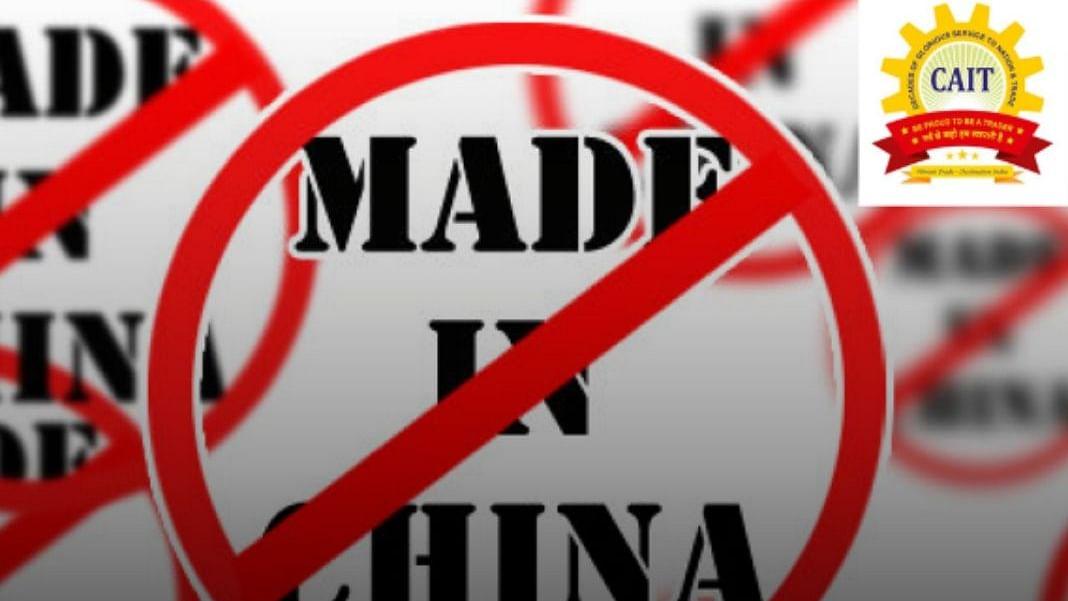 कल से शुरू होगा CAIT का 'चीन भारत छोड़ो' अभियान