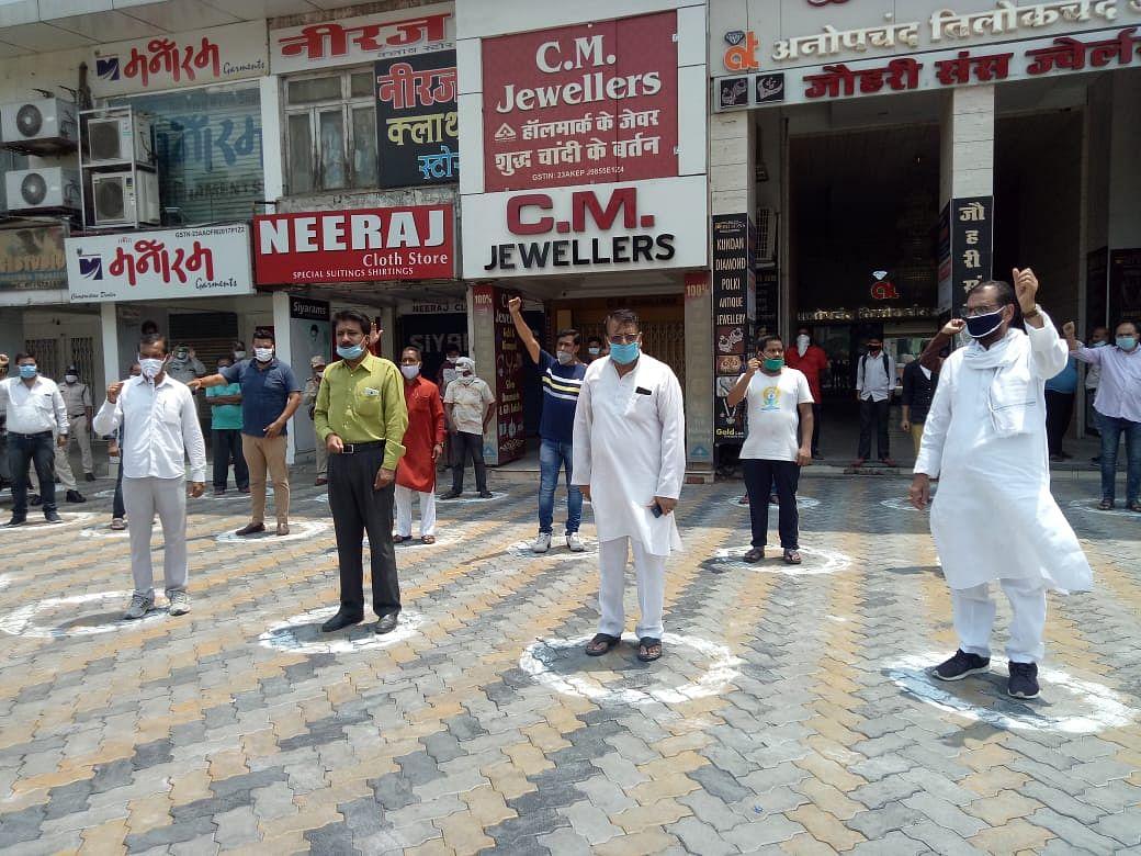 मध्यप्रदेश सीएम के वायरल ऑडियो के विरोध में कांग्रेस का प्रदर्शन