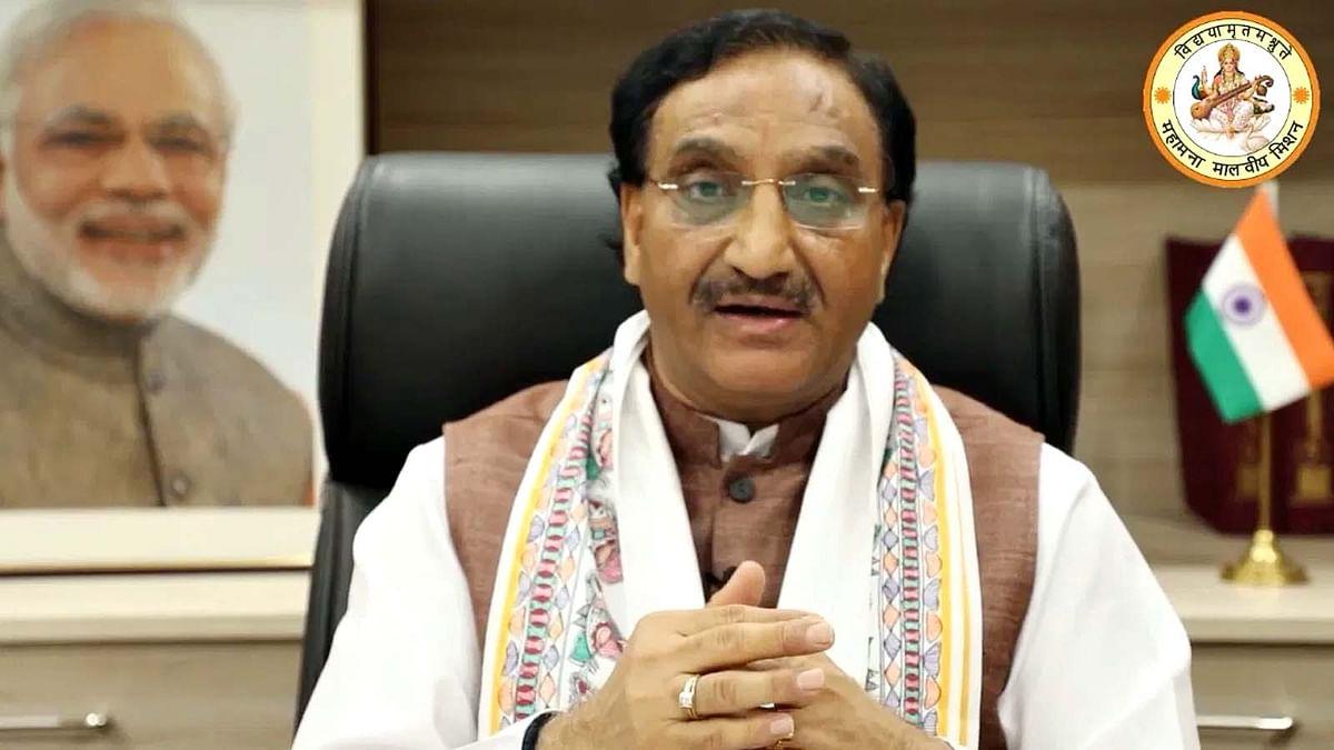 भारत: HRD मंत्री का ऐलान- 15 अगस्त के बाद खुलेंगे स्कूल-कॉलेज