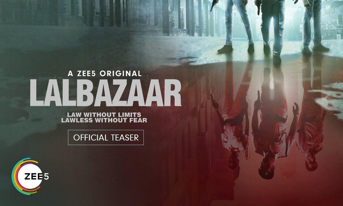 Lalbazaar Teaser: अजय देवगन ने जारी किया वेब सीरीज लालबाजार का टीज़र