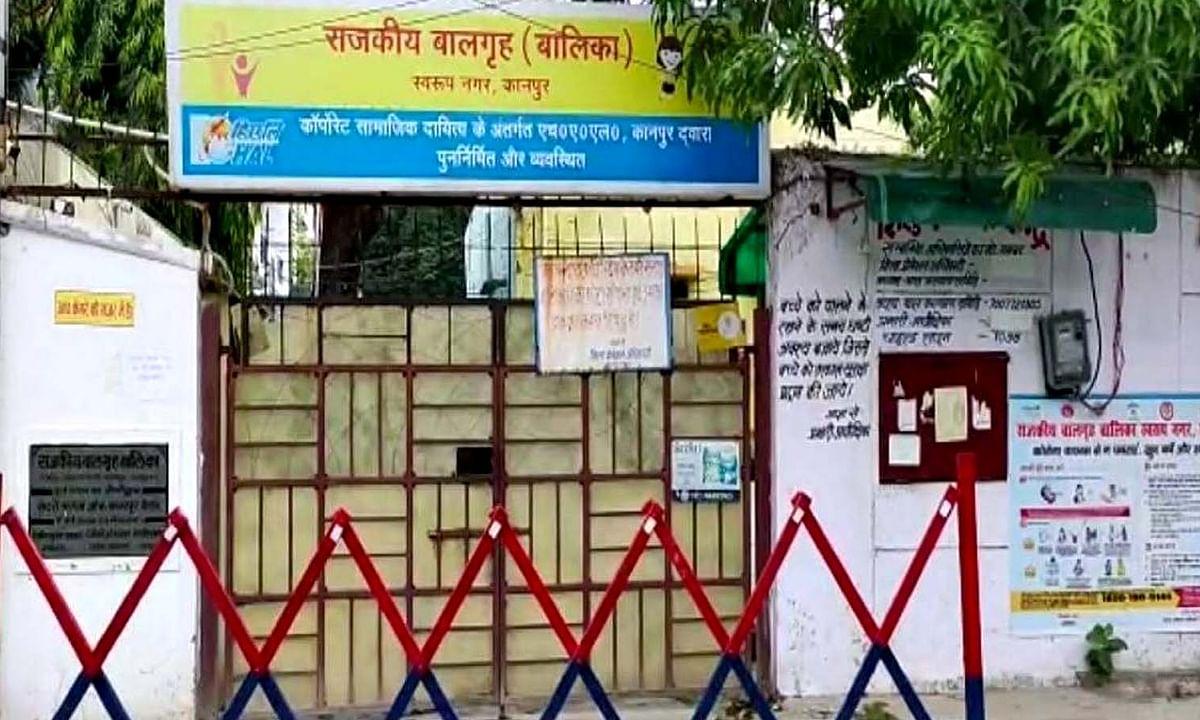कानपुर: सरकारी बाल गृह में 57 लड़कियां कोरोना पॉजिटिव-5 गर्भवती