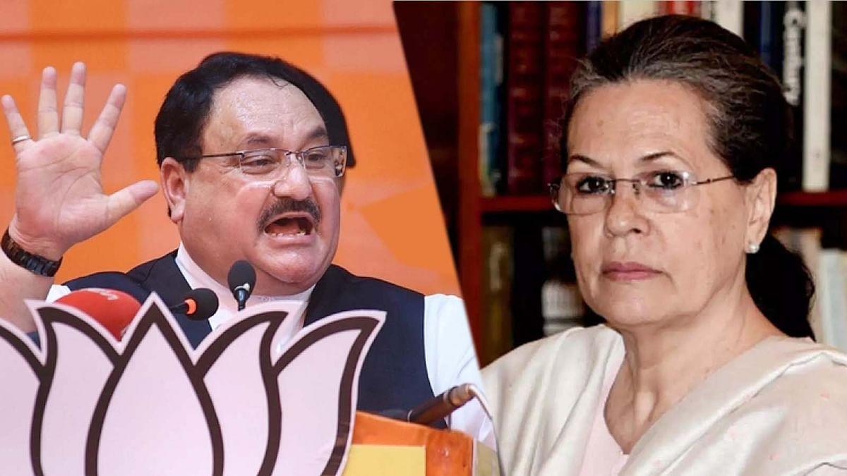 दिल्ली: नड्डा का कांग्रेस पर जबरदस्त प्रहार-सोनिया से पूछे 10 सवाल