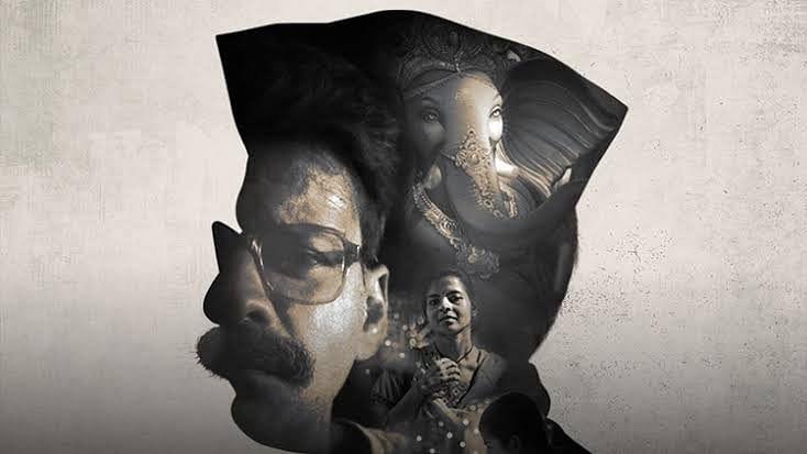 Bhonsle: मनोज बाजपेयी की फिल्म 'भोंसले' ऑनलाइन रिलीज