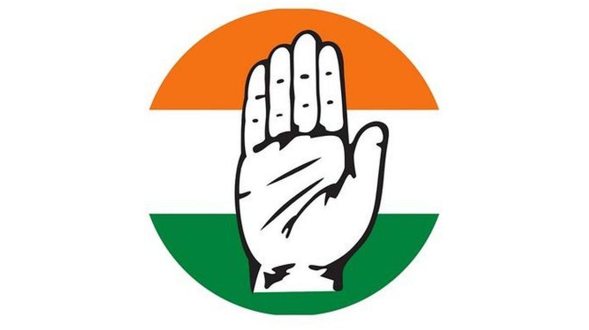 इंदौर जिला कांग्रेस की कार्यकारिणी भंग