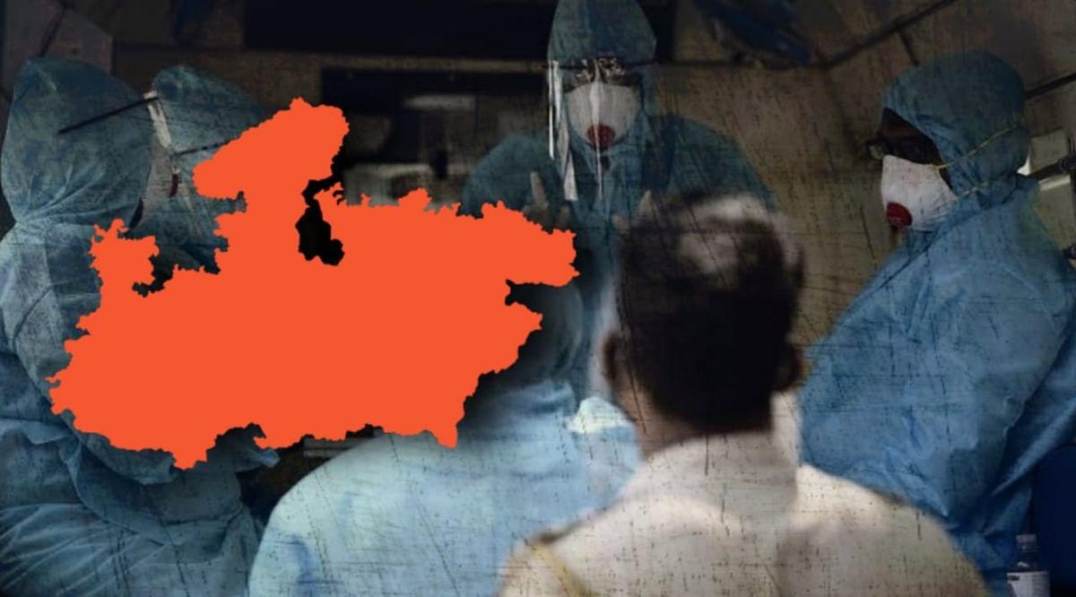 भोपाल : मध्यप्रदेश में कोरोना 2141 नए मामले, दस की मौत