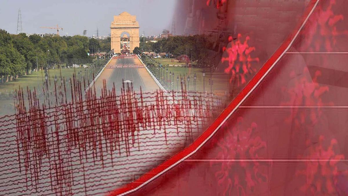 दिल्ली में भूकंप से आज फिर थर्राई धरती