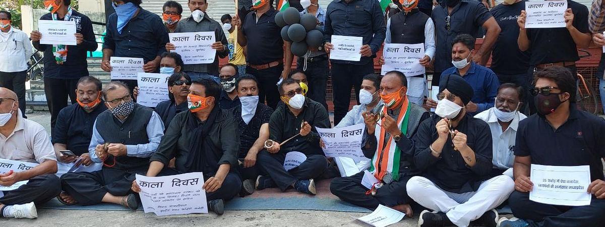 कांग्रेस ने विरोध में मनाया 'काला दिवस'