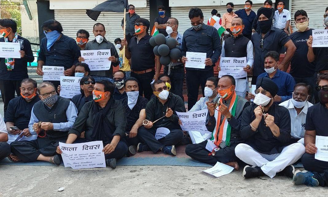 BJP सरकार के 100 दिन हुए पूरे: कांग्रेस ने विरोध में मनाया 'काला दिवस'