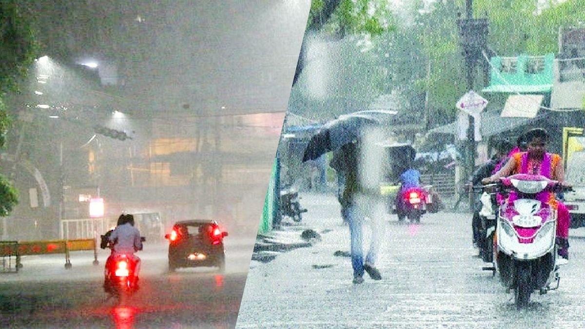 MP: खिलखिलाती धूप में हुई बारिश, इन इलाकों में भारी बारिश की संभावना