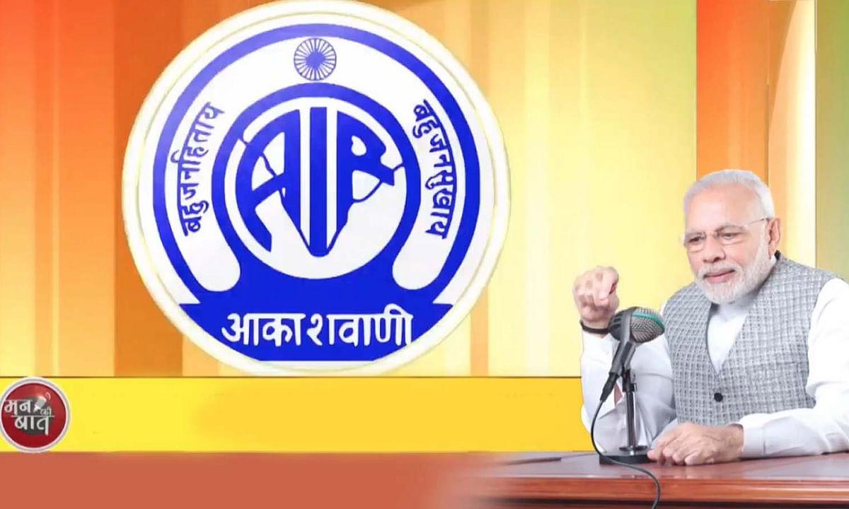 #MannKiBaat: जानें इस बार PM मोदी ने क्या दिया खास संदेश
