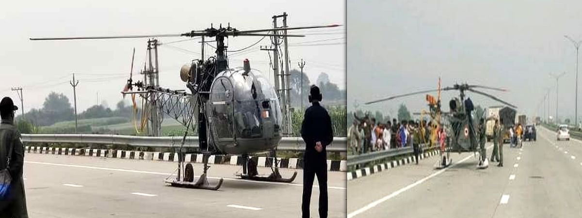Emergency landing of Air Force helicopter at Sonipat Haryana