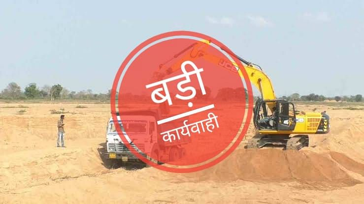 बड़वानी: अंजड के समीप छोटाबडदा में अवैध खनन पर कार्रवाई