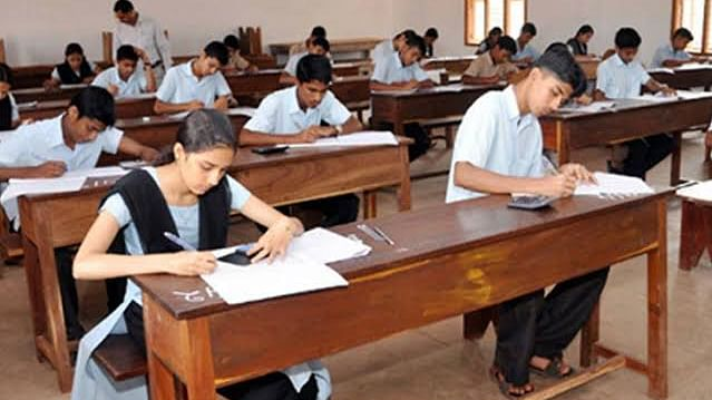 भोपाल : राजधानी में 50 हजार विद्यार्थी बैठेंगे 10वीं-12वीं की परीक्षा देने