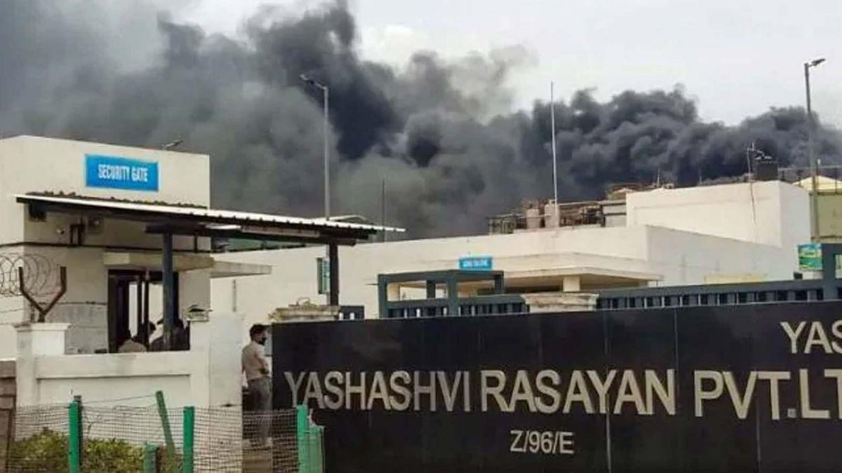 गुजरात : केमिकल कंपनी में आग की घटना से 9 की मौत-50 झुलसे