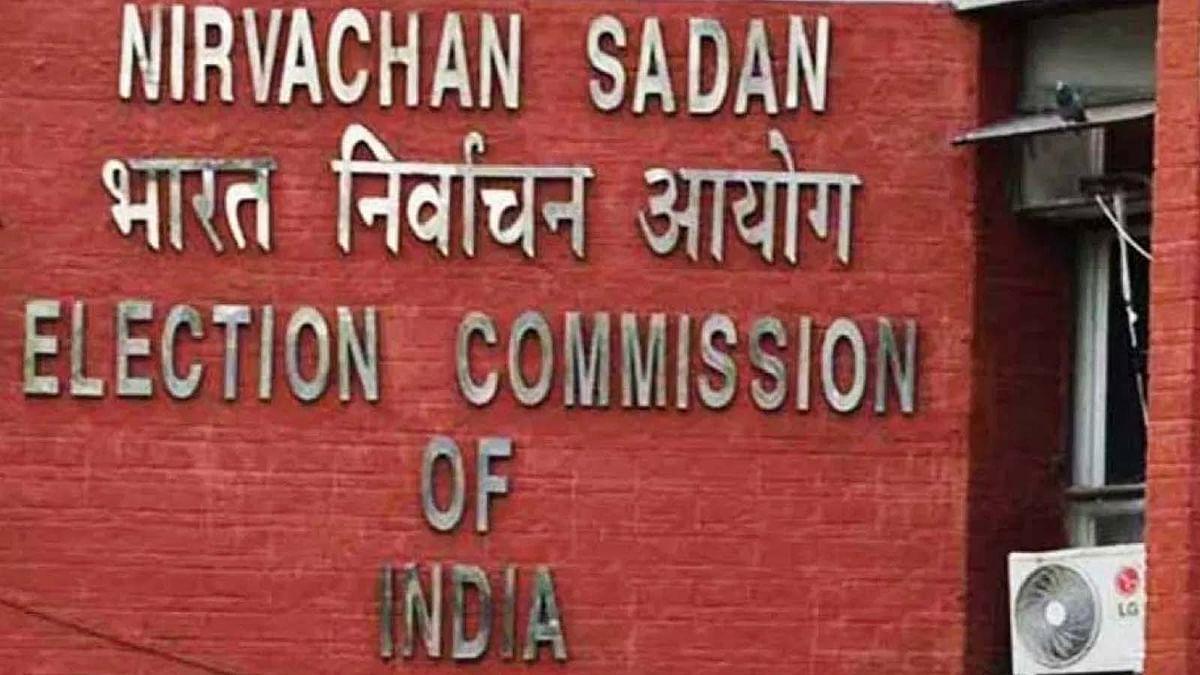 देश अनलॉक के होते ही EC का ऐलान- 7 राज्यों में 19 को राज्यसभा चुनाव