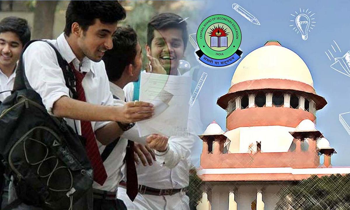 CBSE Board Exam:SC के फैसले से छात्रों के चेहरे पर मुस्कान-एग्जाम रद्द