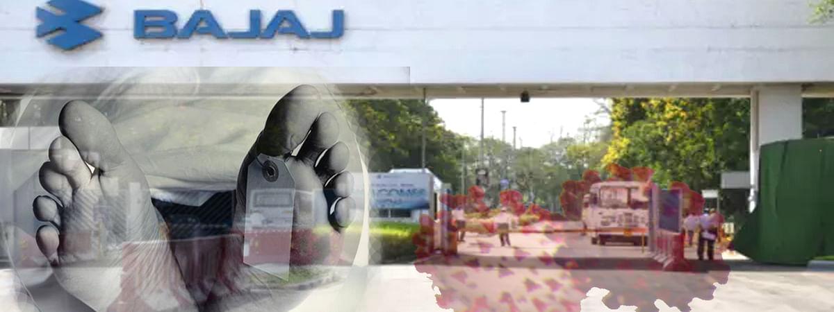 Bajaj Aurangabad plant 2 employees die from Corona