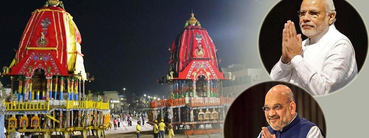 कोरोना संकटकाल में भगवान जगन्नाथ की रथ यात्रा, मोदी-शाह ने दी बधाई
