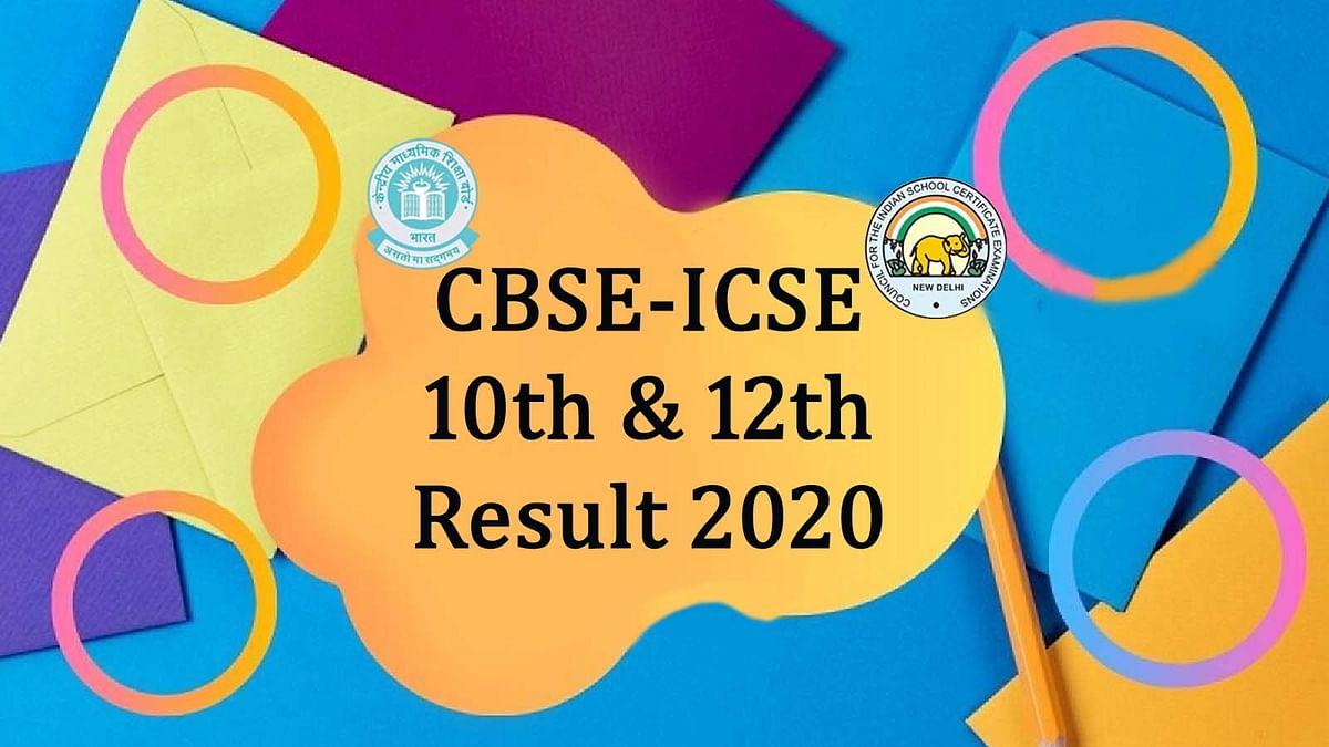 CBSE-ICSE Result 2020: इस फॉर्मूले के आधार पर जुलाई में आएगा रिजल्ट
