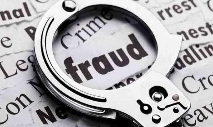 जबलपुर: गोल्ड लोन के नाम पर फर्जीवाड़ा,  निजी कंपनी पर लगा आरोप