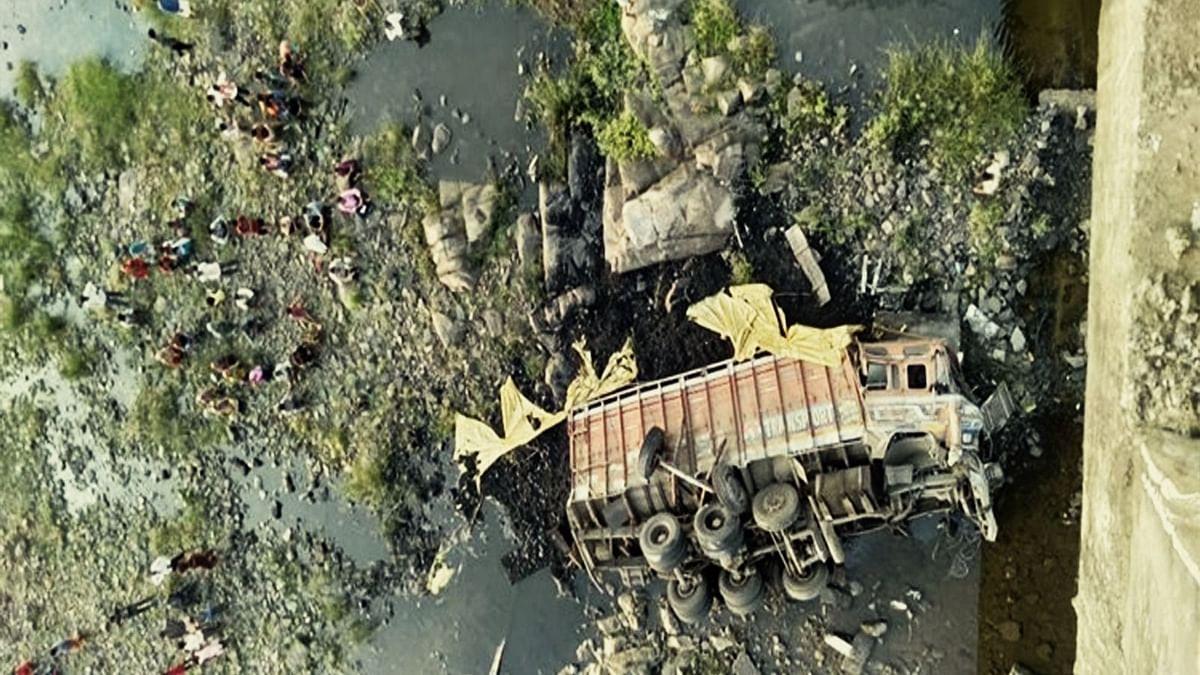 शहडोल: पुल से 100 फीट नीचे गिरा ट्रक, दर्दनाक हादसे में चालक की मौत