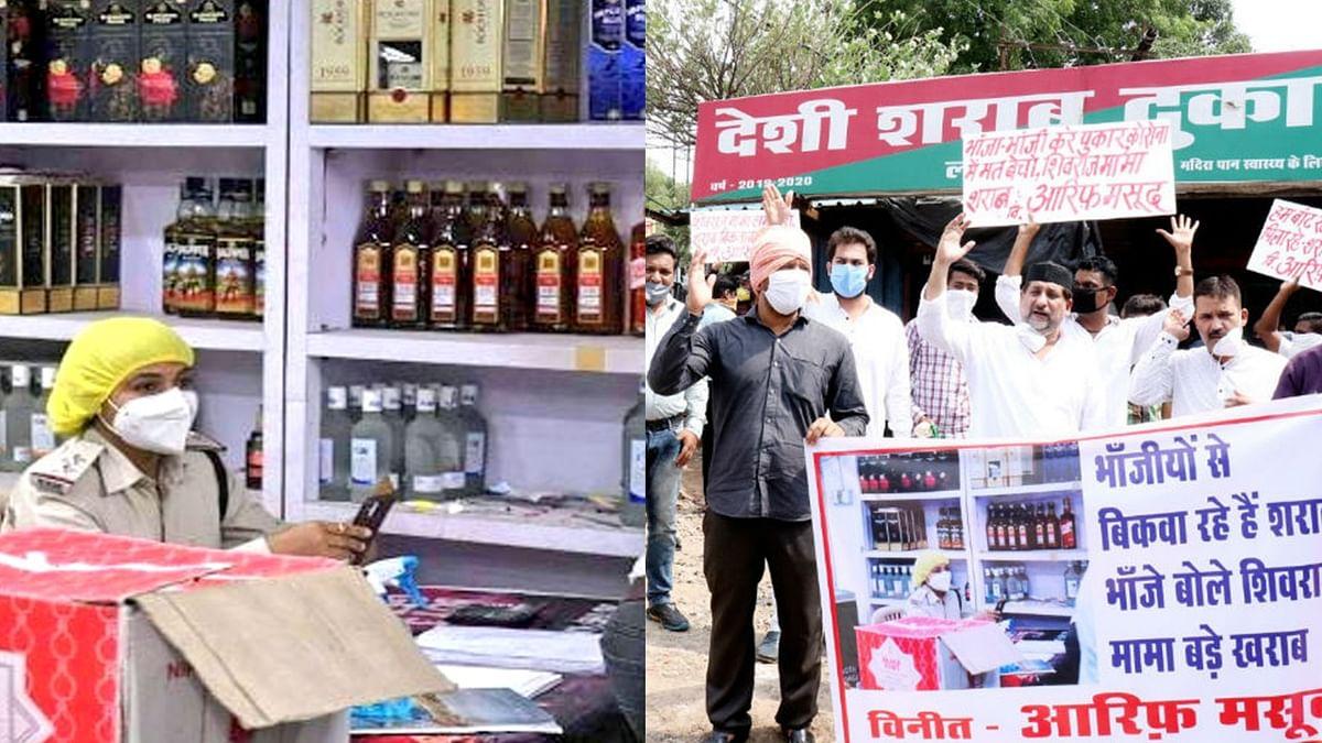 शराब दुकानों में महिला तैनाती विरोध:नतमस्तक हुई सरकार, लिया फैसला वापस