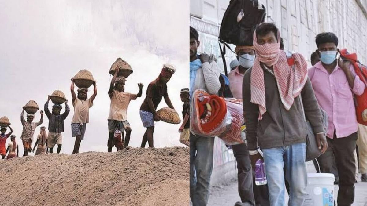 राहत की खबर: सरकार की नई पहल, प्रवासी मजदूरों के लिए आयोग का गठन