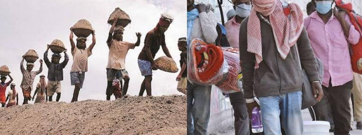प्रवासी मजदूरों के लिए आयोग का गठन