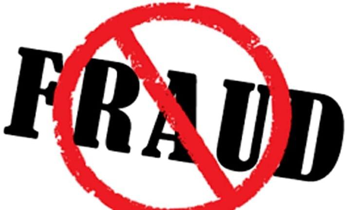 उज्जैन: खाचरौद में हुई  40 लाख से ज्यादा की धोखाधड़ी