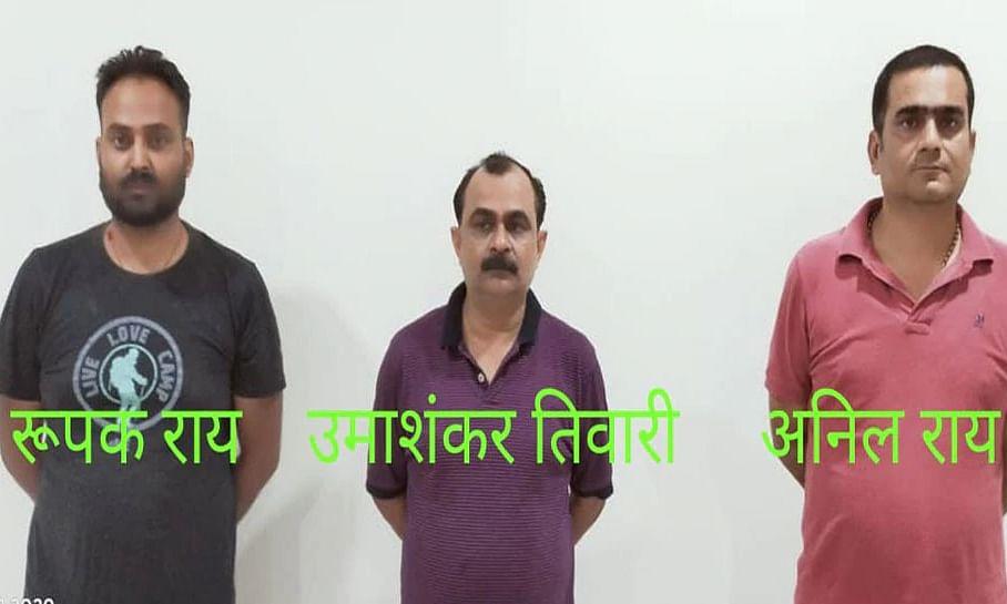 लखनऊ: UP पशुधन विभाग में ठेका दिलाने के नाम पर ठगी मामले का खुलासा