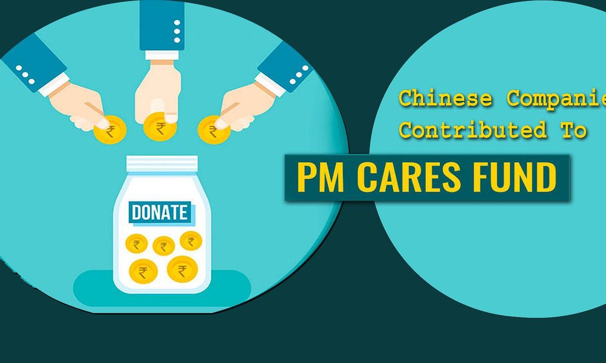 चीन की इन कंपनियों ने दिया भारत में पीएम केयर्स फंड में योगदान