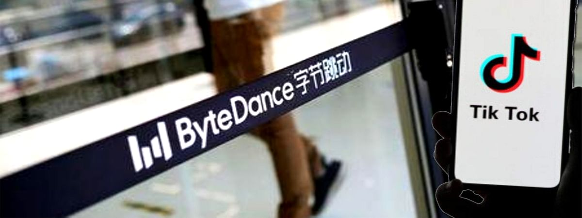 ByteDance will set up Headquarters in other countries