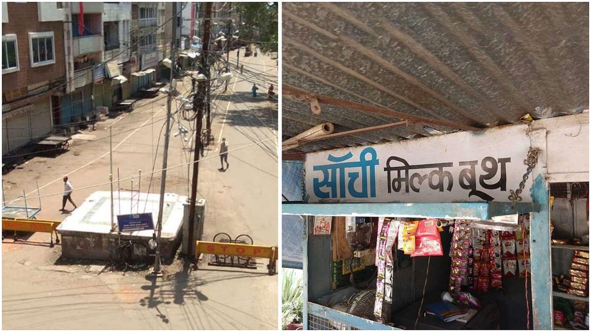 Bhopal: सांची पार्लरों पर रहेगी ये सुविधा