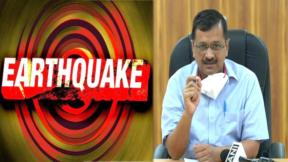 Tremors of earthquake in Delhi-NCR on Friday