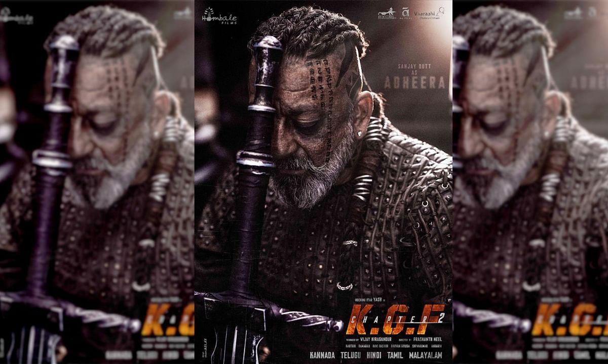 संजय दत्त की KGF 2 के निर्माताओं का बयान
